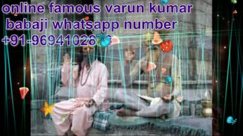 +91-9694102888 powerful love back problem solution in  Telangana