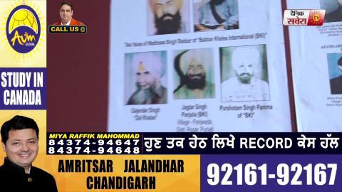 Exclusive: Delhi में High Alert, Police ने Terrorists के लगाए Poster