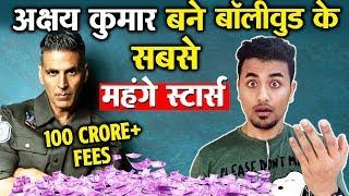 Akshay Kumar बने बॉलीवुड के सबसे महंगे एक्टर - जानिए पूरी खबर