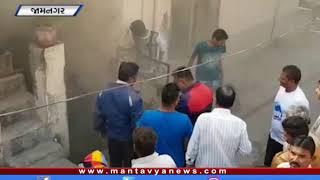 Jamnagar: ગાયત્રીનગર વિસ્તારમાં મકાનમાં ભડકી આગ