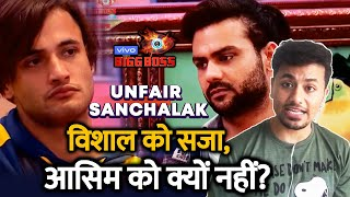Bigg Boss 13 | Vishal PUNISHED For Unfair Sanchalak, Netizens Say Why Not Asim Riaz | BB 13 Video