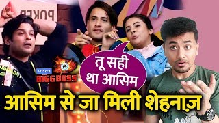 Bigg Boss 13 | Shehnaz JOINS Asim Riaz In Captaincy Task, Ditches Sidharth | BB 13 Video