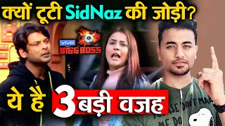Bigg Boss 13 | Here Are 3 BIG REASONS Behind Sidharth - Shehnaz BREAK UP | BB 13 Latest Video
