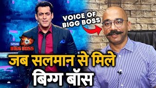 Exclusive: When Bigg Boss Met Salman Khan | Voice Of Bigg Boss Vijay Vikram Singh | BB 13 Video