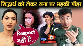 Bigg Boss 13 | Gauhar Khan ANGRY On Shehnaz Over Sidharth Shukla | BB 13 Video