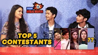Bigg Boss 13 TOP 5 CONTESTANTS | Sidharth, Asim, | BB 13 Charcha