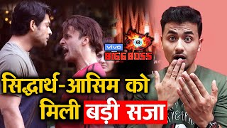 Bigg Boss 13 | Sidharth Shukla And Asim Riaz GETS PUNISHMENT | BB 13 Video