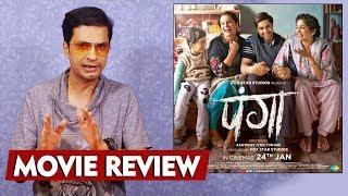 Panga Movie REVIEW | FULL MOVIE | Kangana Ranaut, Jassie Gill