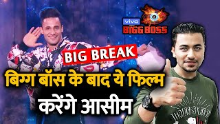 Bigg Boss 13 | Asim Riaz Signed For This Film After Bigg Boss? | BB 13 Video
