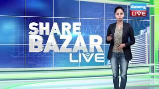 तीन दिन बाद तेजी में लौटा Share Bazar | Share Market latest news | NIFTY | SENSEX