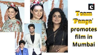 Team 'Panga' promotes film in Mumbai