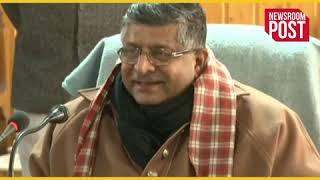 J&K का दौरा करने पहुंचे केंद्रीय मंत्री Ravi Shankar Prasad ने वहां के युवाओं को लेकर कही ये बात