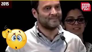 PM पर सवाल करने से पहले कांग्रेस अगर Rahul Gandhi की इस गलती को देख ले तो फिर शर्मसार हो जाएगी... !