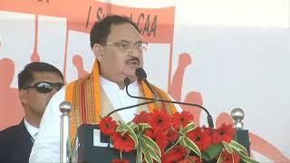 Shri JP Nadda addresses public meeting under Jan Jagran Abhiyan on CAA-2019 in Agra, Uttar Pradesh