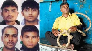 Nirbhaya case फांसी से पहले आखरी अपेक्षा पूछेगा जल्लाद पवन THE NEWS INDIA