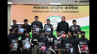 LIVE: IYC's launching of Nationwide Campaign to highlight the issue Rising Unemployment