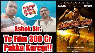 Sooryavanshi Will Definitely Cross 300 Cr Says Ashok Sir