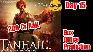Tanhaji Box Office Prediction Day 15, It Will Cross 200 Crores Today