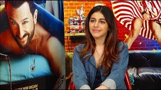 Alaya Furniturewala Talk About Her Upcoming Film Jawaani Jaaneman | News Remind