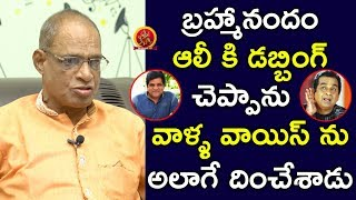 Mimicry Hari Kishan Immitates Ali And Brahmanandam | Mimicry Artist Hari Kishan Exclusive Interview