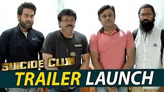 Director Ram Gopal Varma Launches సూసైడ్ Club Trailer | Bhavani HD Movies