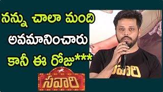 Actor Nandu Emotional Speech @ Savaari Movie Trailer Launch | Sudheer Babu | Sri Vishnu