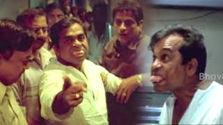 Brahmanandam AVS & Venu Madhav Anthakshari Comedy Scene | Latest Telugu Comedy Scenes | Venky Movie