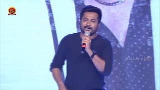 Actor Bobby Simha Speech at Disco Raja Pre Release Event | Ravi Teja | Nabha Natesh | Payal Rajput