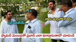 Prabhas Fun Time With Family Members | Prabhas Real Behavior | Jaan | Tollywood News | Top Telugu TV