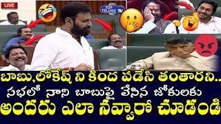 MInister Kodali Nani Funny Punches Over Chandrbabu & Nara Lokesh   Cm Jagan   AP Assembly Live News
