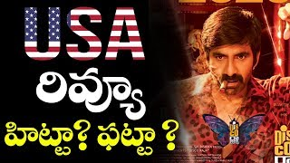 Disco Raja USA Review | Ravi Teja | Payal Rajput | VI Anand | Disco Raja Premier Show Review