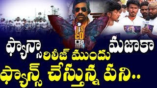Mass Maharaj Raviteja Fans Promotion Rally For Disco Raja Movie | Payal Rajput | VI Anand