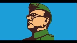 देश मना रहा है नेताजी की 123वीं जयंती, देखिये उनकी ज़िंदगी के अनसुलझे हुए किस्से.........