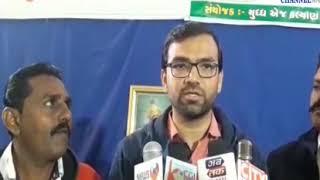 Padadhri | Mega Bleeding Camp Held| ABTAK MEDIA