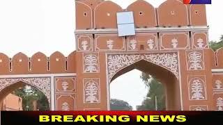 Jaipur Smart City | मंदिरों की जीर्णोद्धार योजना पर स्मार्ट सिटी बोर्ड की सहमति