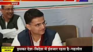 Jaipur | CM Gehlot, Sachin Pilot की मौजूदगी में पीसीसी की अहम बैठक, राहुल गांधी की रैली पर भी चर्चा