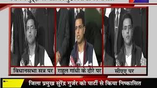 Deputy CM Sachin Pilot | विधानसभा सत्र, CAA और राहुल गांधी के जयपुर दौरे पर बोले डिप्टी सीएम पायलट