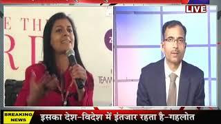 Khas Khabar | CAA और NRC का विरोध आया सामने साहित्य के मंच पर | JAN TV