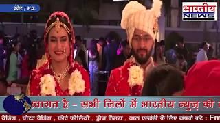 इंदौर में अनोखे तरीके से विवाह, म्यूजिकल फेरे के साथ सम्पन्न हुई शादी। Unique wedding #bn #Indore