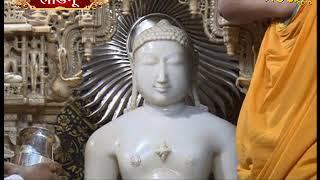 Jin Abhishek, Swasti Dham, Jahazpur, Ladnun,Rajasthan | EP-409 | जिन अभिषेक, स्वस्ति धाम, जहाजपुर