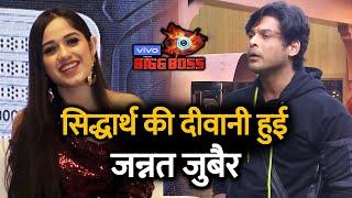 Bigg Boss 13   Jannat Jubair Becomes BIG FAN Of Sidharth Shukla   BB 13 Video