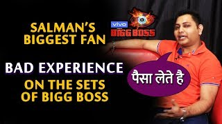 Bigg Boss 13 | Salman Khan's BIGGEST Fan Anil Shah Shares His BAD Experience On The Sets