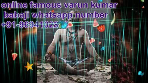 +91-9694102888 inter caste powerful love back problem solution in  Indore