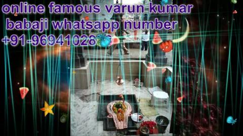 +91-96941028888 family relationship problems in Indore