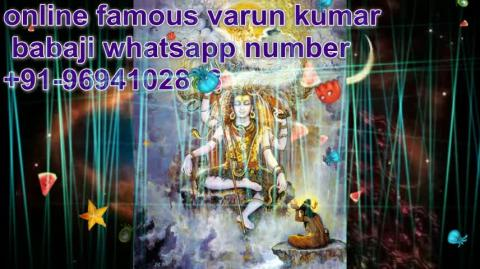 +91-96941028888 lord shiva remove black magic, in Indore