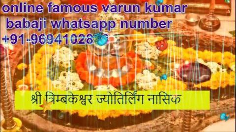 +91-9694102888 Kala Jadu Tona Specialist in nashik