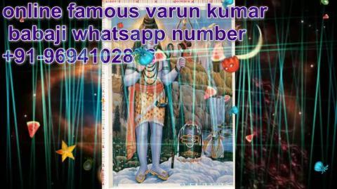 +91-9694102888 Mantra To Control Girlfriend/ Boyfriend in goa