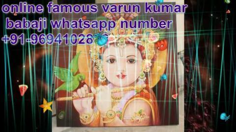 +91-9694102888 Black Magic To Remove Vashikaran in goa