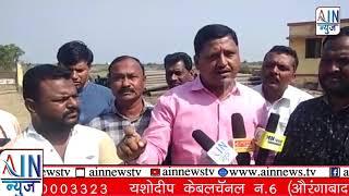 लासुर स्टेशनसह तेरा गावाला उपोषणामुळे मिळाले हक्काचे पाणी.