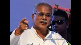 Chhattisgarh govt scraps pension scheme for MISA detainees